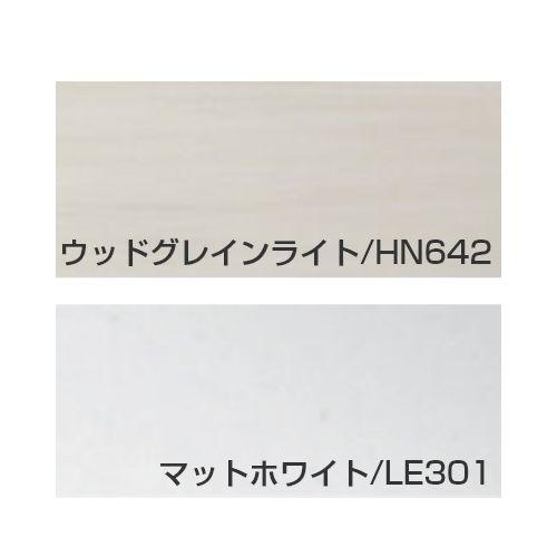 Lパネル(鏡面)アクセント[組石ホワイト/HN748]+Lパネル(マット)[ホワイト/LE301]
