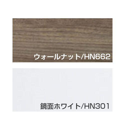 Lパネル(鏡面)アクセント[ウォールナット/HN662]+Lパネル(鏡面)[ホワイト/HN301]