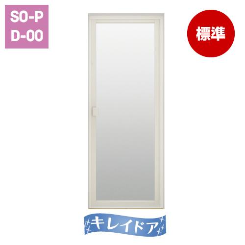開き戸 700W×2000H [半透明樹脂][Sホワイト/WM][樹脂レバーハンドル]