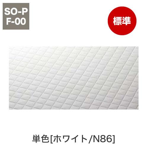 FRP床 モザイクパターン2