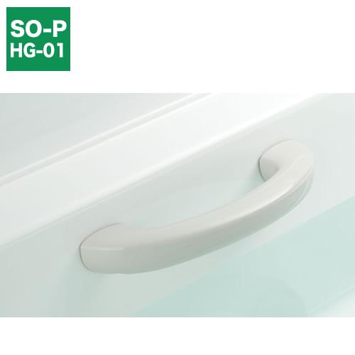 浴槽内握りバー[グレー]