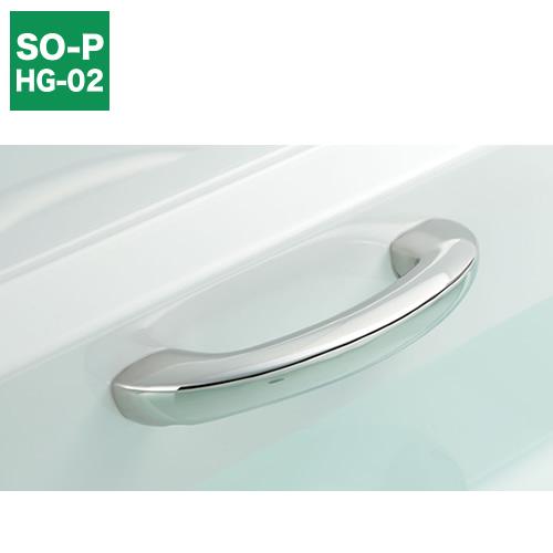 浴槽内握りバー[メタル]