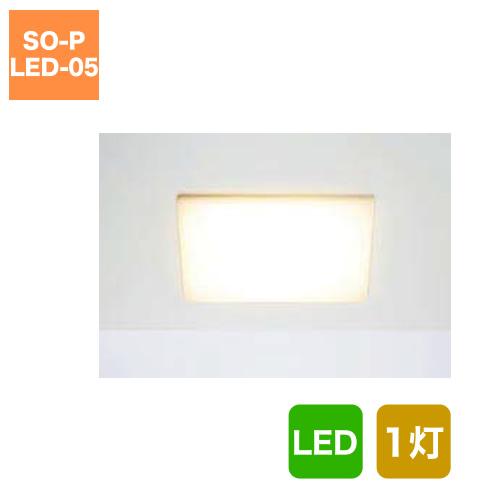 天井付パネルライト(LEDランプ60W型)1灯