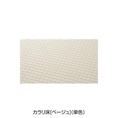 カラリ床[ベージュ](単色)