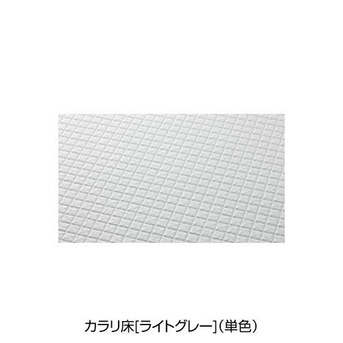 カラリ床[ライトグレー](単色)