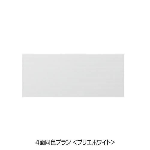4面同色プラン 周辺パネル[プリエホワイト]