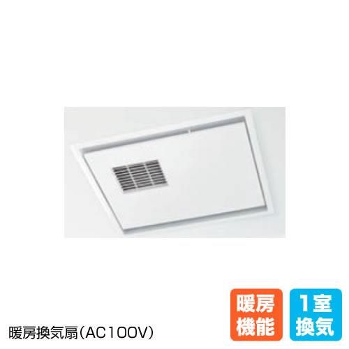 暖房換気扇(AC100V)
