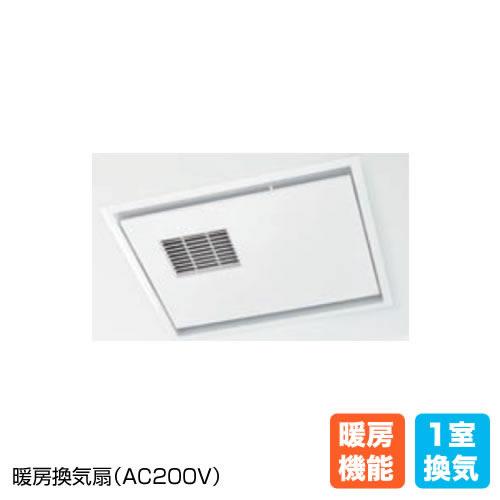 暖房換気扇(AC200V)