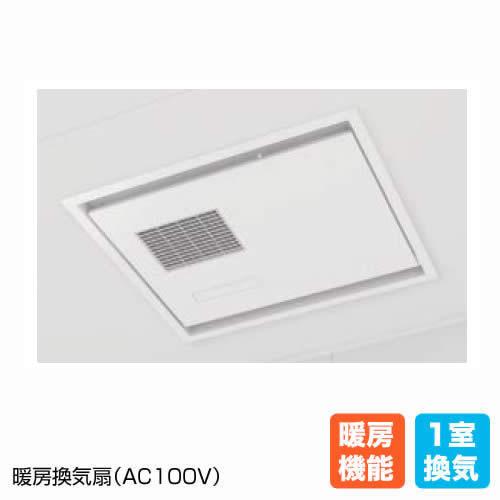 暖房換気扇(AC100V)ヒカルリモコン(メタル調)なし