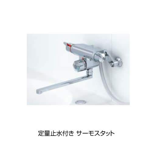 兼用水栓 定量止水付サーモスタット