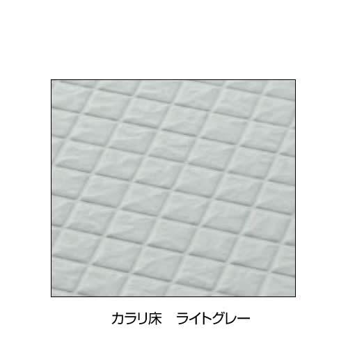 カラリ床 <ライトグレー(単色)>