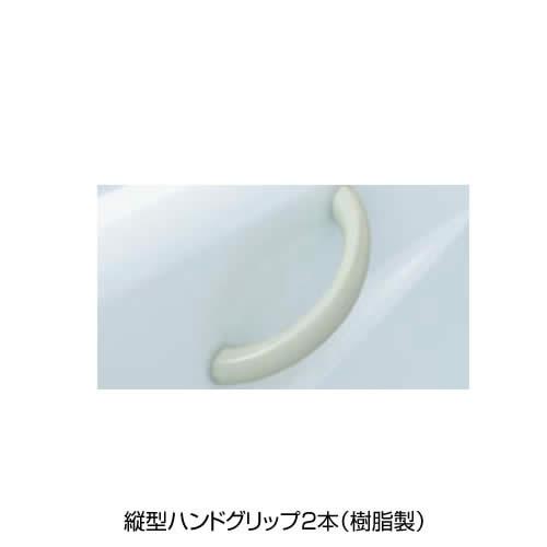 縦型ハンドグリップ2本(樹脂製)