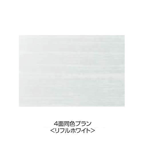 4面同色プラン <マルキーナグレー(鏡面)>