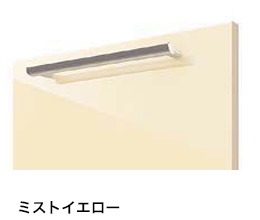 ミストイエロー(Y69[K])