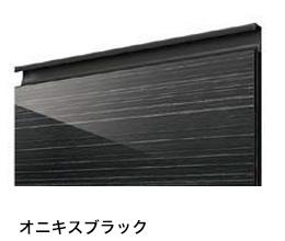オニキスブラック(K66[U])