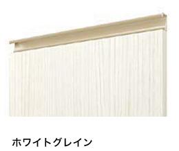 ホワイトグレイン(I67[U])