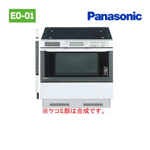 『NE-DB701WP』 パナソニック 熱風循環方式・2段調理、容量34L シルバー/シルバー