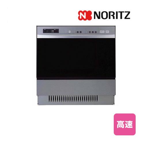 『NDR514CST』 ノーリツ 高速オーブンレンジ※電子レンジ機能無し(庫内容量48L) ステンレス