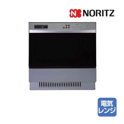 『NDR514ESV』 ノーリツ コンビネーションレンジ※電子レンジ機能付(庫内容量48L) シルバー