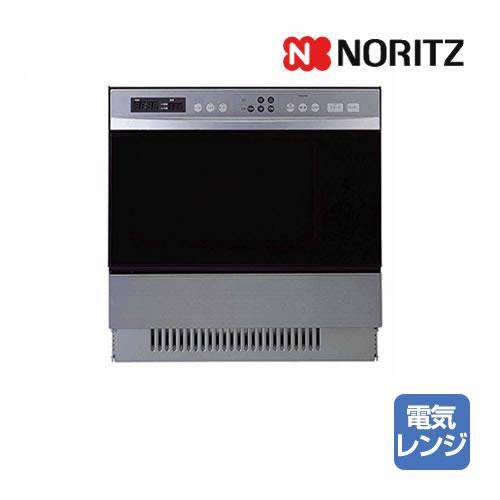 『NDR514EST』 ノーリツ コンビネーションレンジ※電子レンジ機能付(庫内容量48L) ステンレス