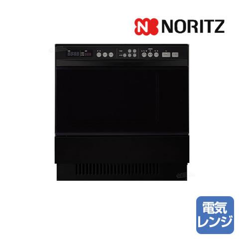 『NDR514E』 ノーリツ コンビネーションレンジ※電子レンジ機能付(庫内容量48L) ブラック