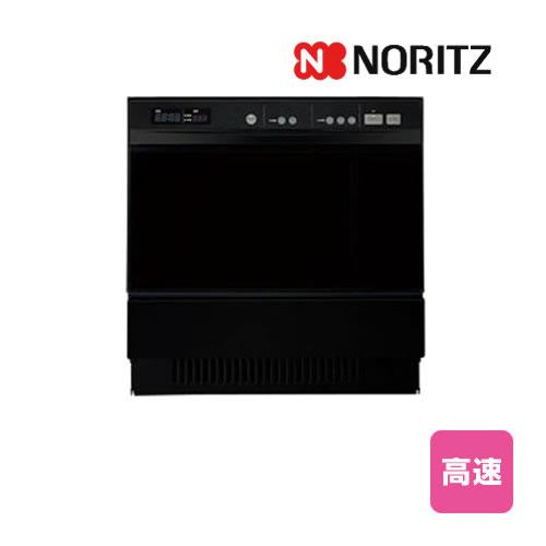 『NDR514C』 ノーリツ 高速オーブンレンジ※電子レンジ機能無し(庫内容量48L) ブラック