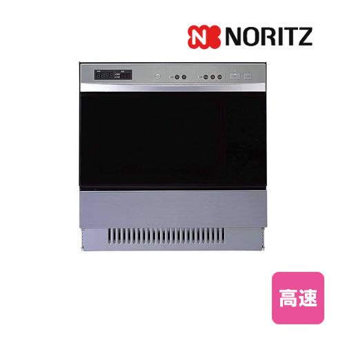 『NDR514CSV』 ノーリツ 高速オーブンレンジ※電子レンジ機能無し(庫内容量48L) シルバー