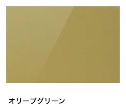 オリーブグリーン(L20[LZ])