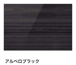 アルベロブラック(P20[PV])
