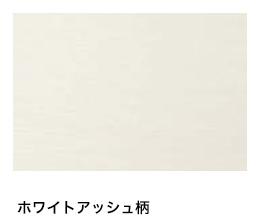 ホワイトアッシュ柄(T20[TU])