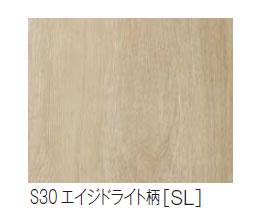エイジドライト柄(S30[SL])