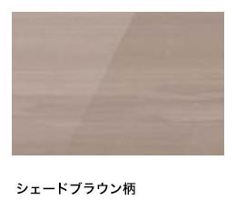 シェードブラウン柄(V30[VB])