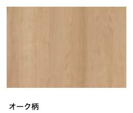 オーク柄(X40[XK])