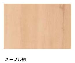 メープル柄(X40[XN])