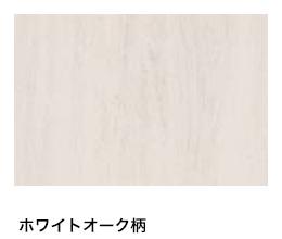 ホワイトオーク柄(X40[XW])
