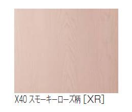 スモーキーローズ柄(X40[XR])