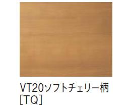 VT20ソフトチェリー柄(TQ)