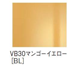 VB30マンゴーイエロー(BL)