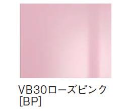 VB30ローズピンク(BP)