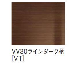 VV30ラインダーク柄(VT)