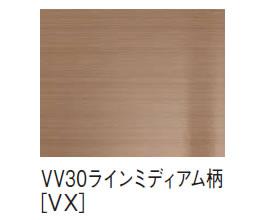 VV30ラインミディアム柄(VX)
