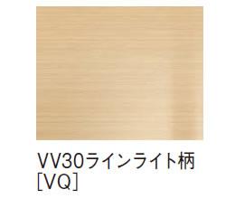 VV30ラインライト柄(VQ)