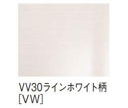 VV30ラインホワイト柄(VW)
