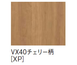 VX40チェリー柄(XP)