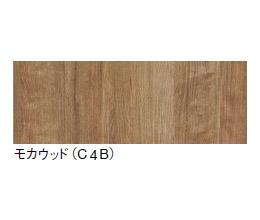 モカウッド(E4B)