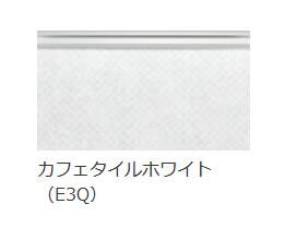 カフェタイルホワイト(E3Q)