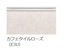カフェタイルローズ(E3U)
