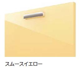 スムースイエロー(Y73S)