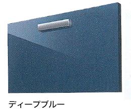ディープブルー(D73S)