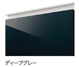 ディープグレー(K76Q)